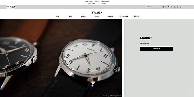 タイメックス(TIMEX)とは
