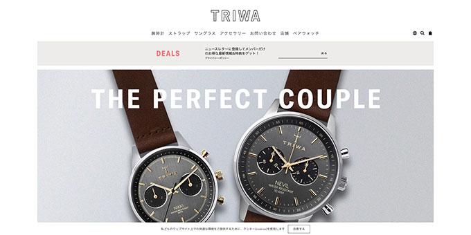 トリワ(TRIWA)とは